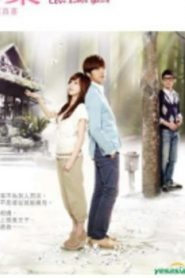 Love Keeps Going Drama Episodes Watch Online