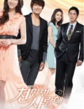 Loving You a Thousand Times Drama Episodes Watch Online