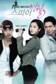 Myung Wol the Spy Drama Episodes Watch Online