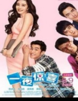 One Night Surprise Drama Episodes Watch Online