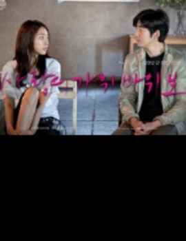 One Perfect Day Drama Episodes Watch Online