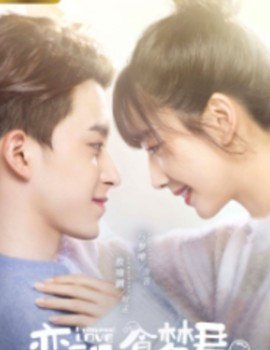 Poisoned Love (2020) Drama Episodes Watch Online