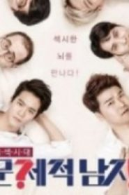Problematic Men Drama Episodes Watch Online