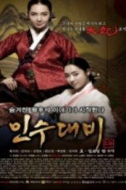 Queen Insoo Drama Episodes Watch Online