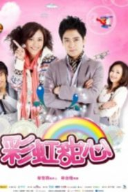 Rainbow Sweetheart Drama Episodes Watch Online