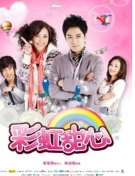 Rainbow Sweetheart Drama Episodes Watch Online
