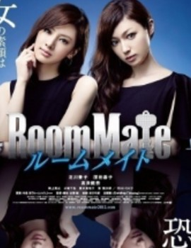 RoomMate 2013 Drama Episodes Watch Online