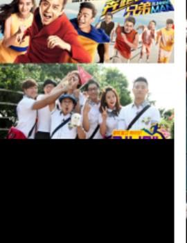 Running Man Korea vs Running Man China Drama Episodes Watch Online