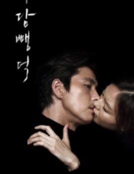 Scarlet Innocence Drama Episodes Watch Online