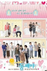 Smile, Dong Hae Drama Episodes Watch Online