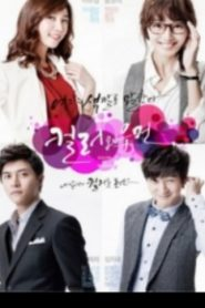 Color of a Woman Drama Episodes Watch Online
