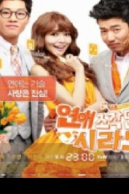 Dating Agency Cyrano Drama Episodes Watch Online