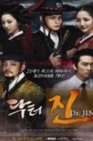 Dr. Jin Drama Episodes Watch Online