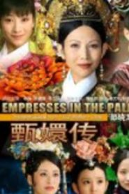 Empresses in the Palace Drama Episodes Watch Online