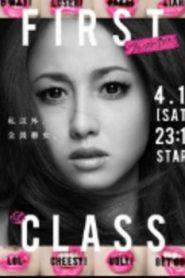 First Class Drama Episodes Watch Online
