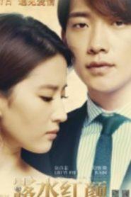 For Love or Money 2014 Drama Episodes Watch Online