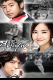 Glory Jane Drama Episodes Watch Online