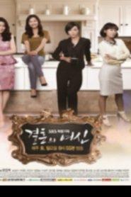 Goddess of Marriage Drama Episodes Watch Online