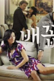 HORNY FAMILY Drama Episodes Watch Online