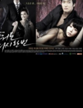 Hateful But Once Again Drama Episodes Watch Online