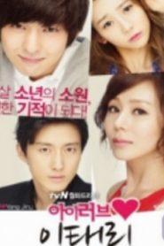 I Love Lee Tae Ri Drama Episodes Watch Online