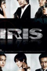 IRIS Drama Episodes Watch Online