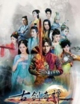 Legend of the Ancient Sword Drama Episodes Watch Online