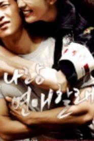 Love 911 2012 Drama Episodes Watch Online