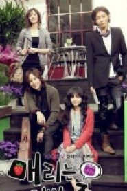 Mary Stayed Out All Night Titles Drama Episodes Watch Online