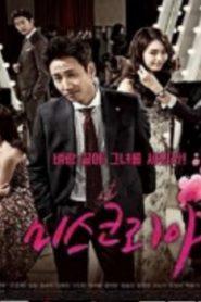 Miss Korea Drama Episodes Watch Online