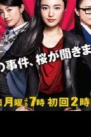 SAKURA Drama Episodes Watch Online