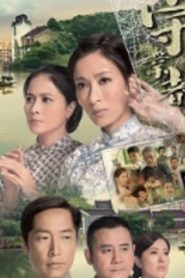Storm in a Cocoon Drama Episodes Watch Online