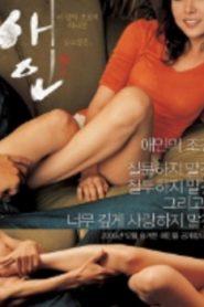 The Intimate Drama Episodes Watch Online