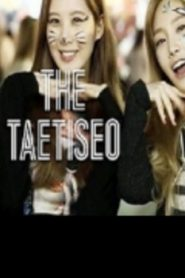 The TaeTiSeo Drama Episodes Watch Online