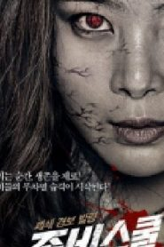 Zombie School Drama Episodes Watch Online