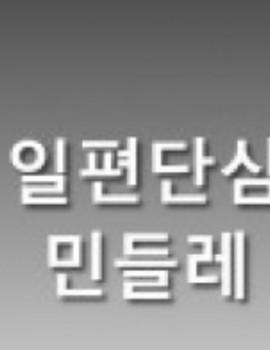 Abiding Love Dandelion Drama Episodes Watch Online