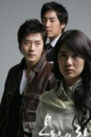Bad Love Drama Episodes Watch Online
