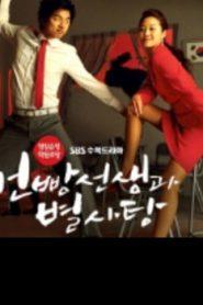 Biscuit Teacher and Star Candy Drama Episodes Watch Online