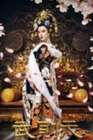 Empress Of China Drama Episodes Watch Online