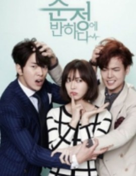 Falling For Innocence Drama Episodes Watch Online