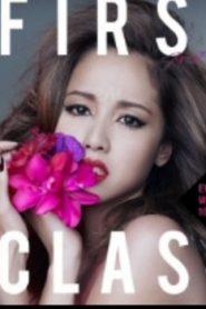 First Class 2 Drama Episodes Watch Online
