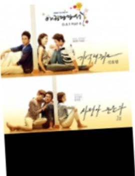 Hooray for Love Drama Episodes Watch Online