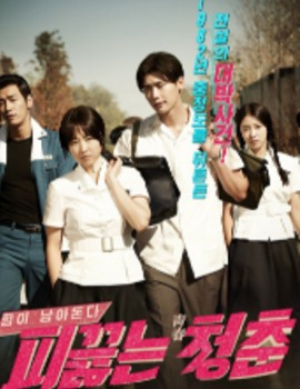 Hot Young Bloods Drama Episodes Watch Online