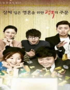 I Summon You Gold Drama Episodes Watch Online