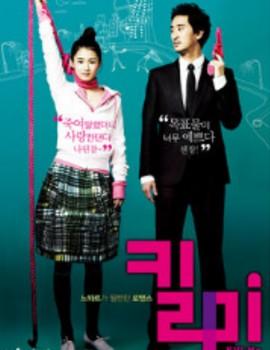 Kiss Me Kill Me Drama Episodes Watch Online