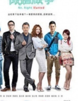 Mr. Right Wanted Drama Episodes Watch Online
