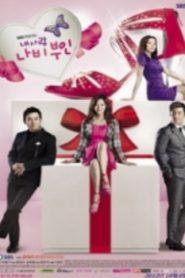 My Love, Madame Butterfly Drama Episodes Watch Online