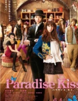 Paradise Kiss Drama Episodes Watch Online