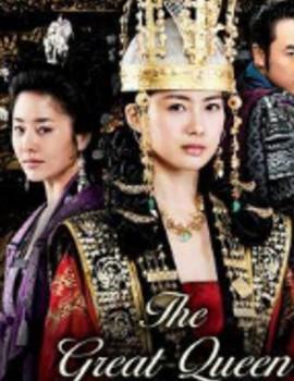 Queen Seon Duk Drama Episodes Watch Online