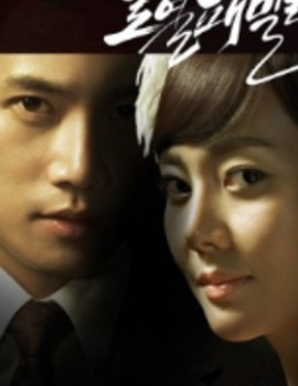 Royal Family Drama Episodes Watch Online